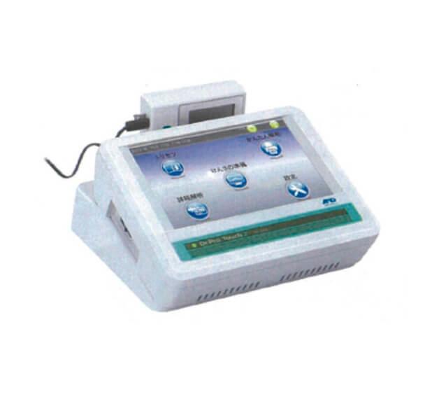 ホルター血圧測定検査